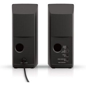 Computer Speakers Under 100